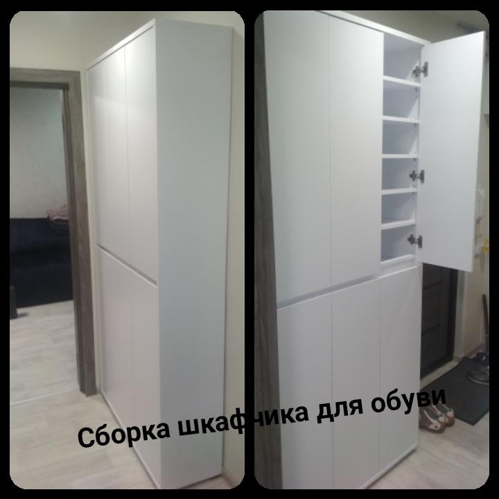 Фото Сборка шкафчика для обуви