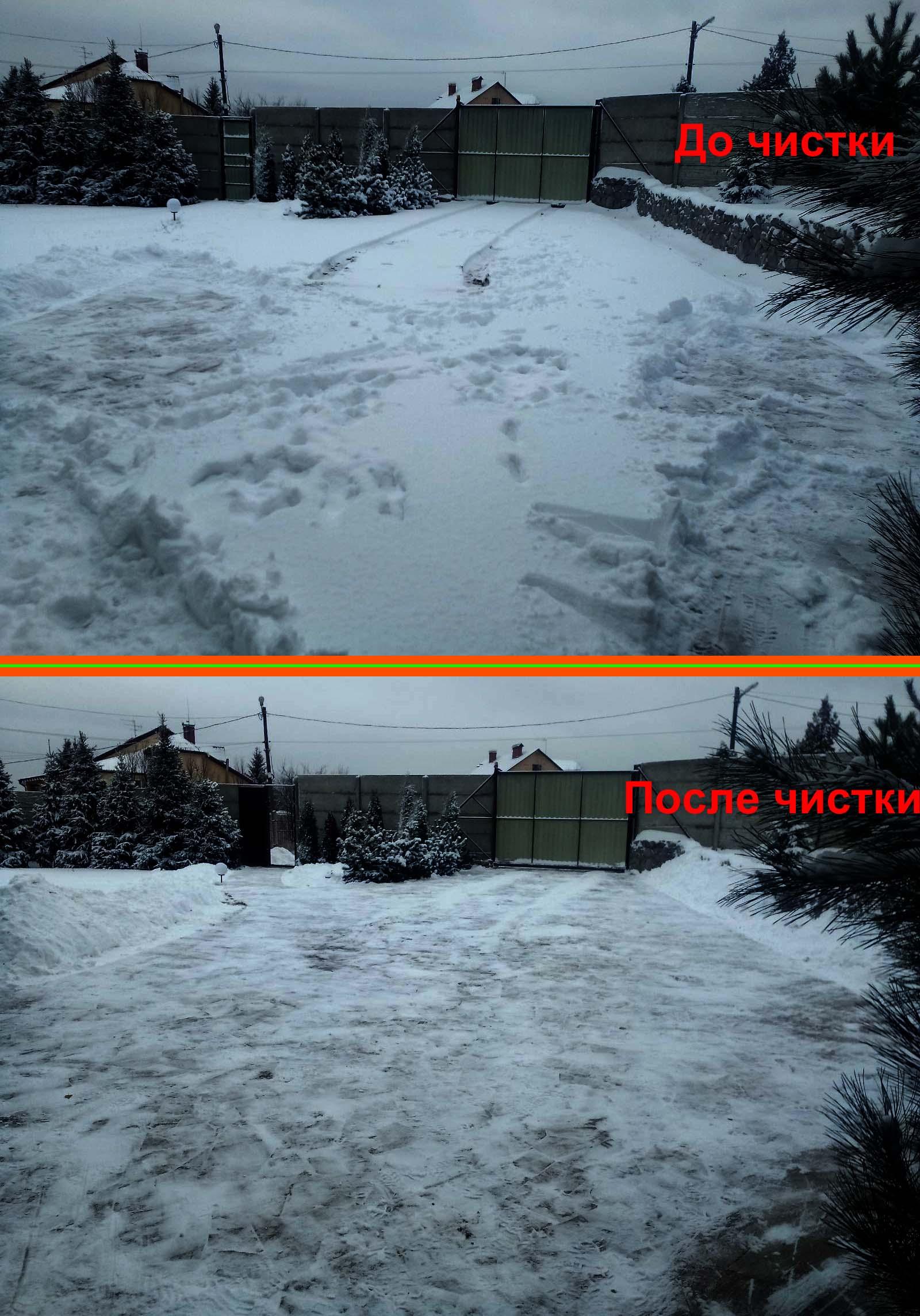 Фото Уборка снега в начале января 2021 года. Площадь 100-150 кв. метров. Толщина снега примерно 15 см.  Затраченное время около 1,5 часов. Лопата предоставлена Заказчиком.