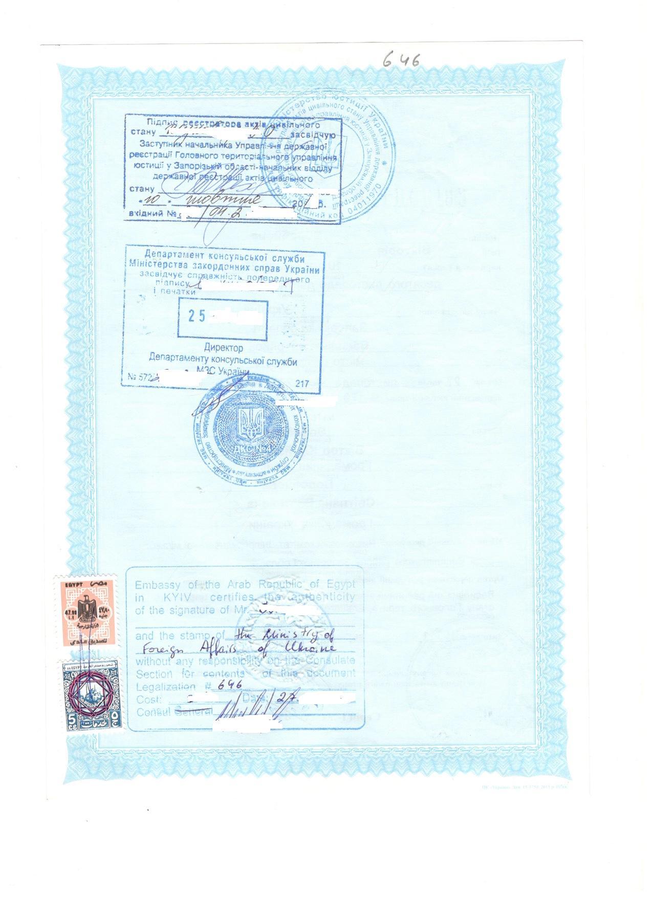Фото Легализация документов для Китая  1