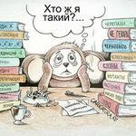 Регистрация ФЛП Киев