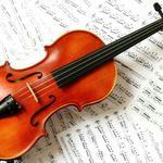 Репетиторство по скрипці!