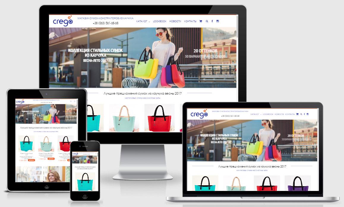 Фото Интернет-магазин женских сумок. Выполнен на CMS WordPress.