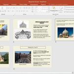 Создание презентаций на любую тематику за 2-3 часа