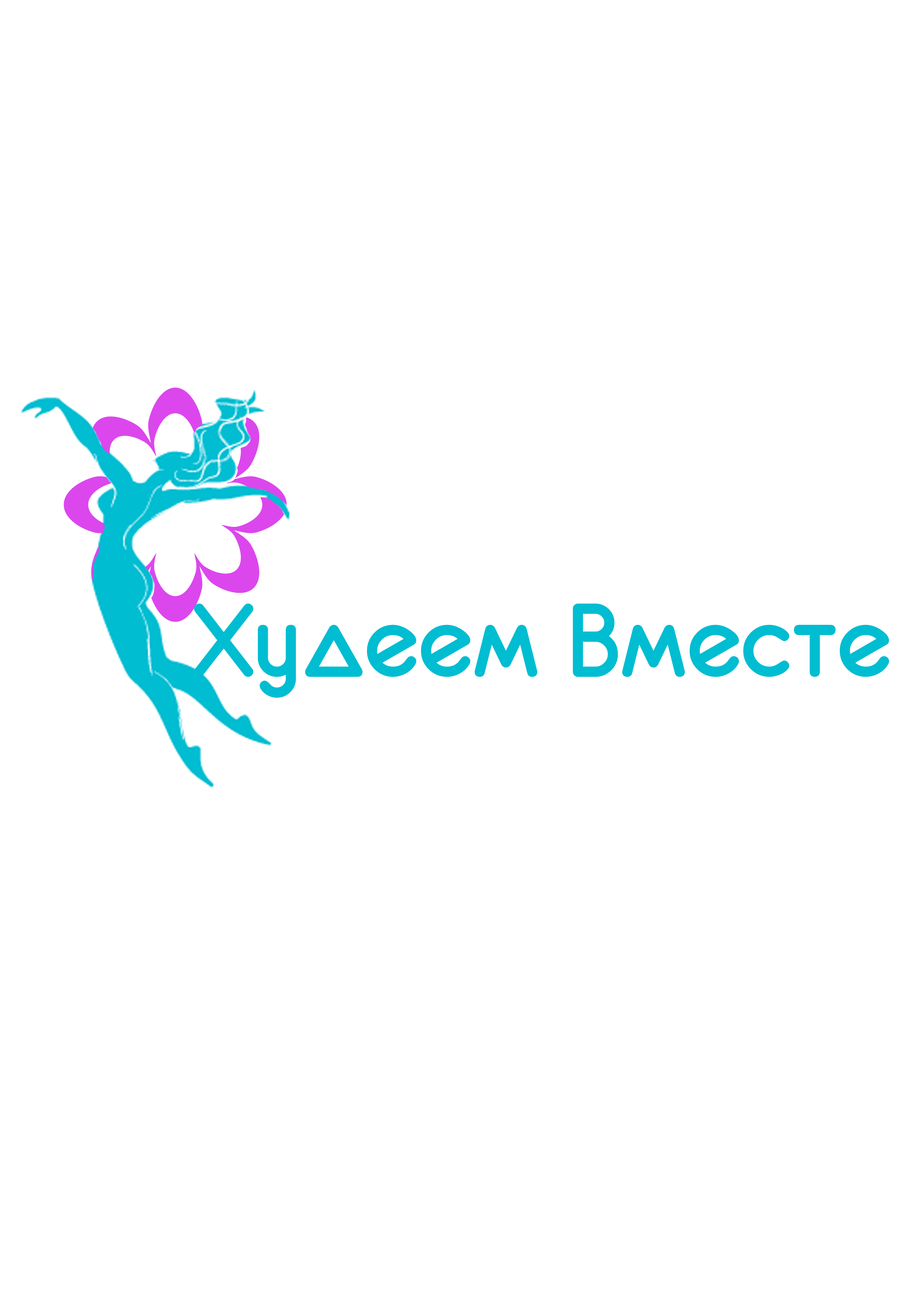 Фото логотип для группы в соц.сети (2 часа)
