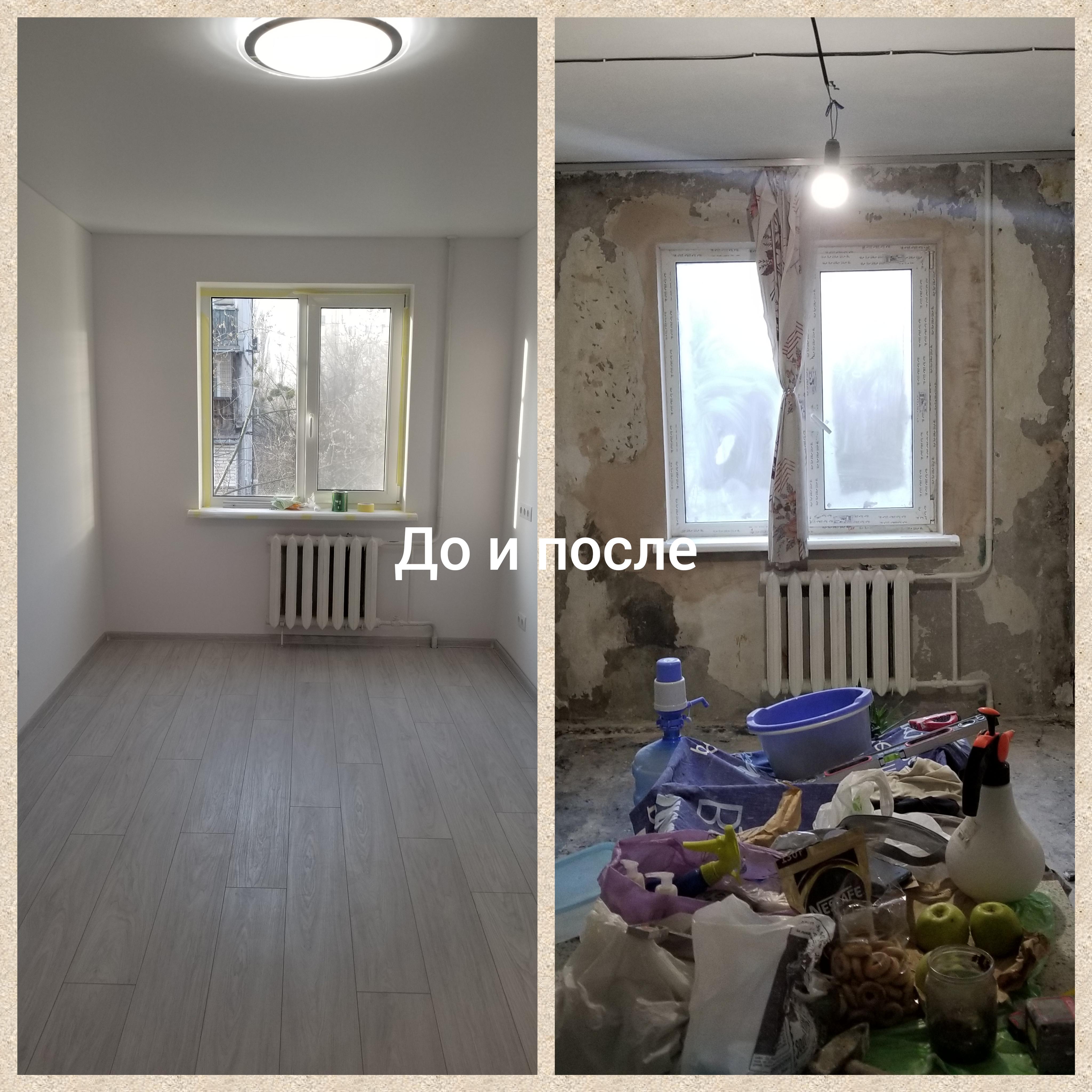 Фото Комната под ключ. Выравнивание стен, пола, штукатурка, Откосы, шпатлевка, ламинат, обои