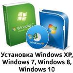 Установка всех версий Windows XP, 7, 8, 8.1, 10