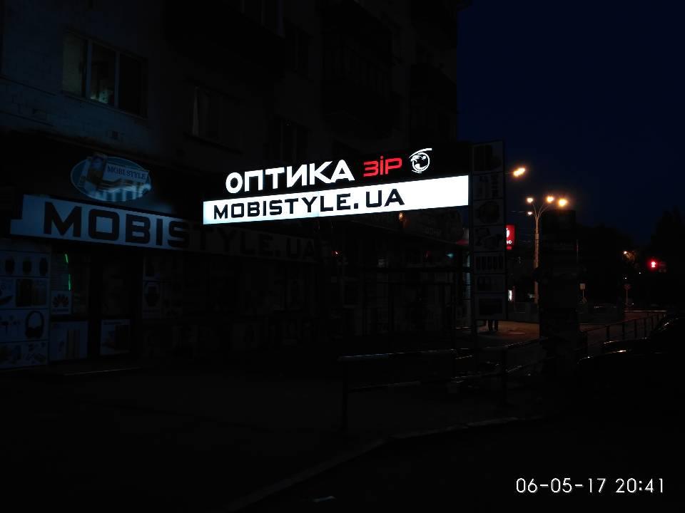 Фото Изготовление и монтаж лайтбоксов