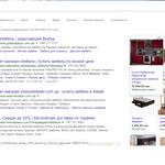 Контекстная реклама в Google Ads и Яндекс Директ