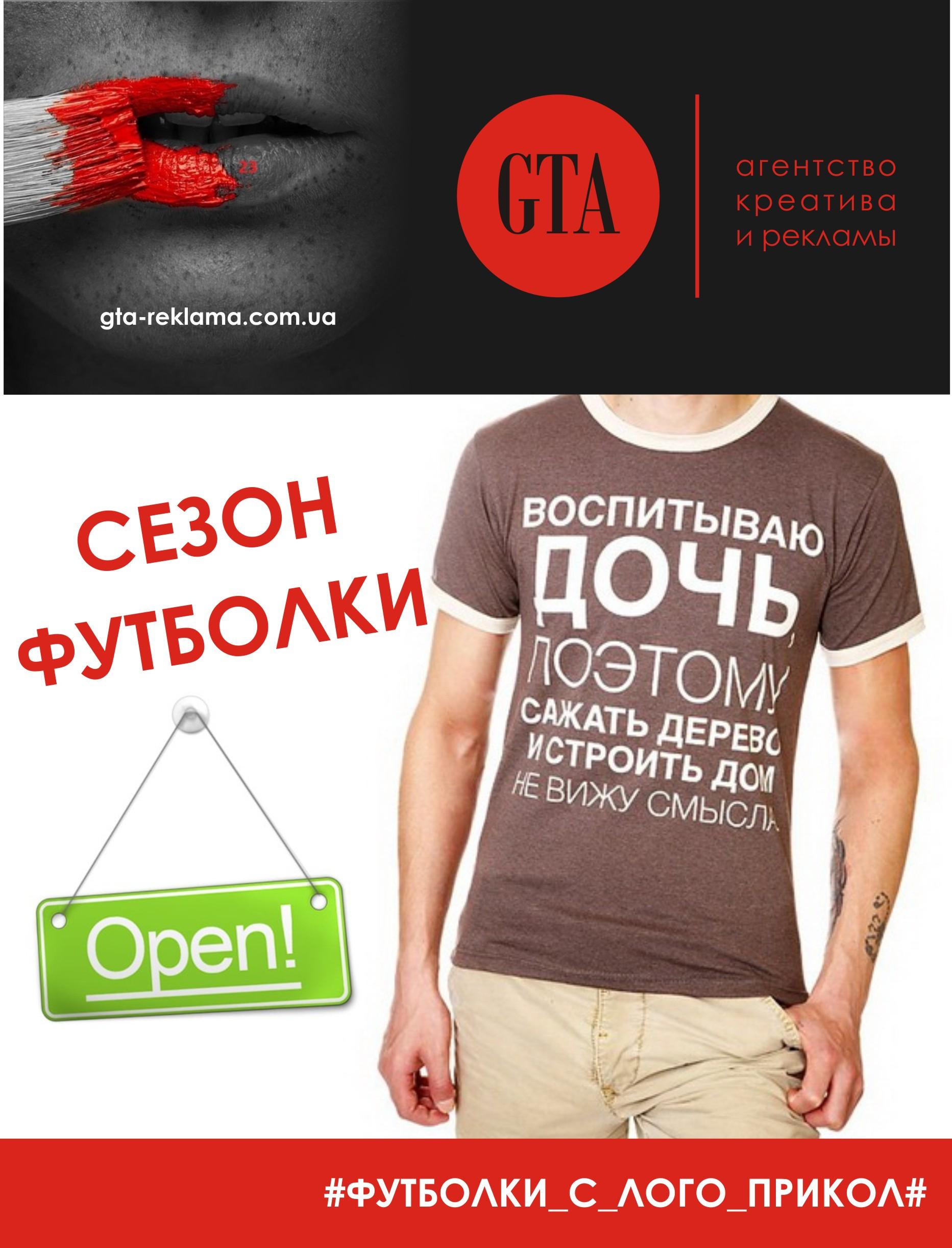 Фото Печать на футболках  2