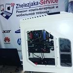 Ремонт и обслуживание компьютеров в Броварах.