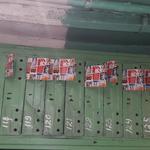 Предоставляю услуги промоутера-курьера по размещению в почтовых ящиках газет,листовок,журналов