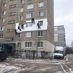 Утепление фасадов квартир пенопластом и минеральной ватой Киев