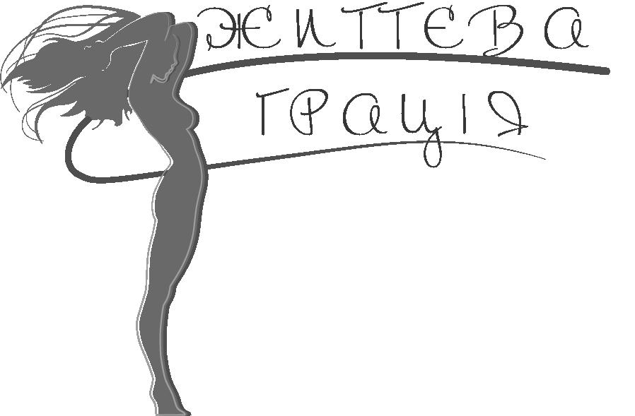Фото Разработаю логотип в разных вариантах 1