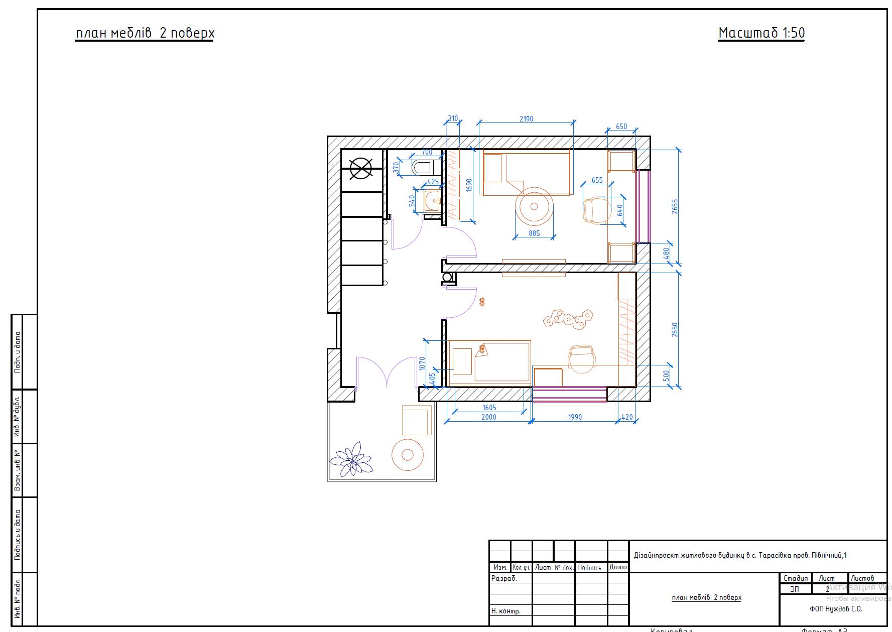 Фото Розробка нового планіровочного рішення з розстановкою меблів 2 поверх
