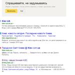 SEO оптимизация вашего сайта