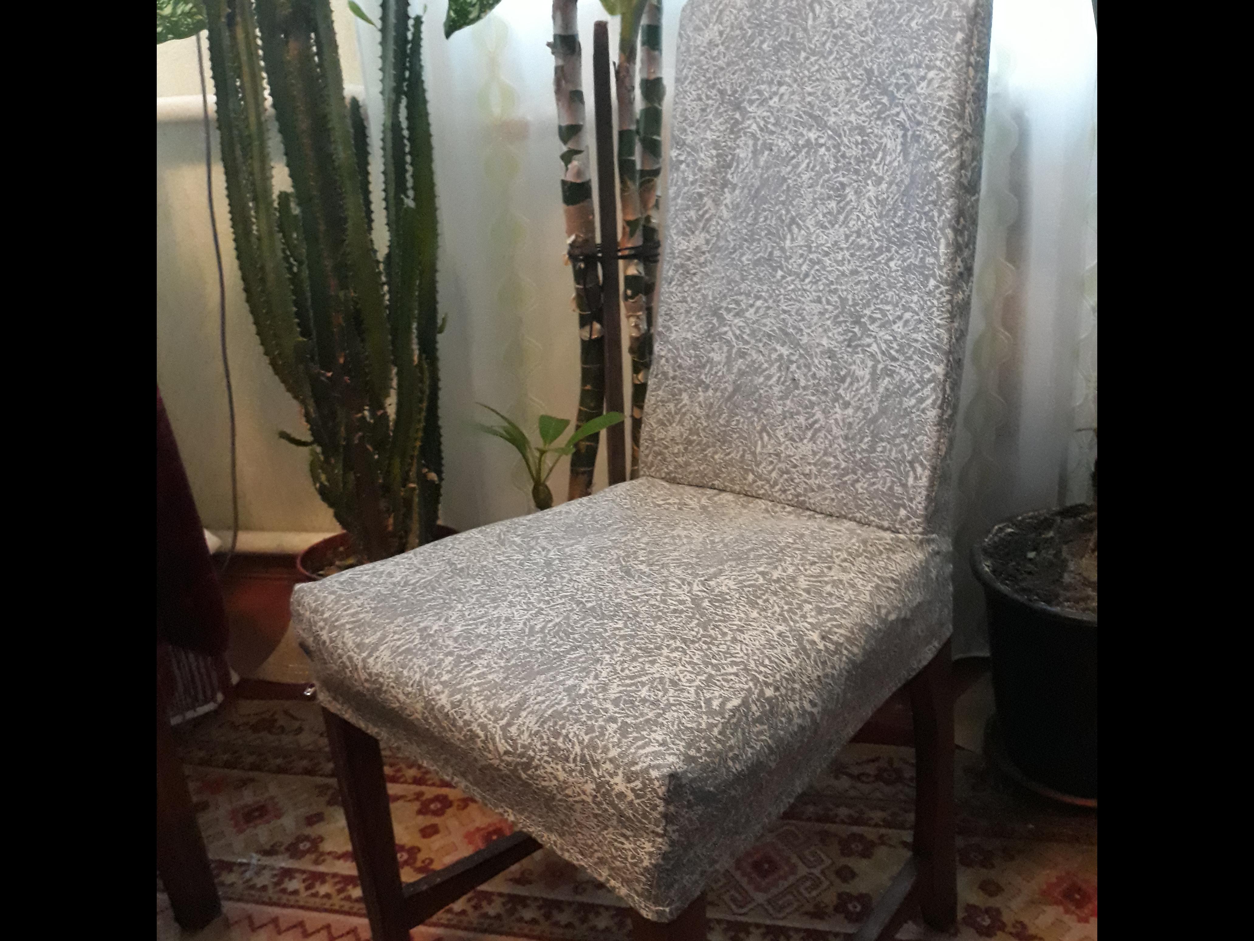 Фото Съемный чехол на стул
