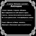 Русско-украинский перевод