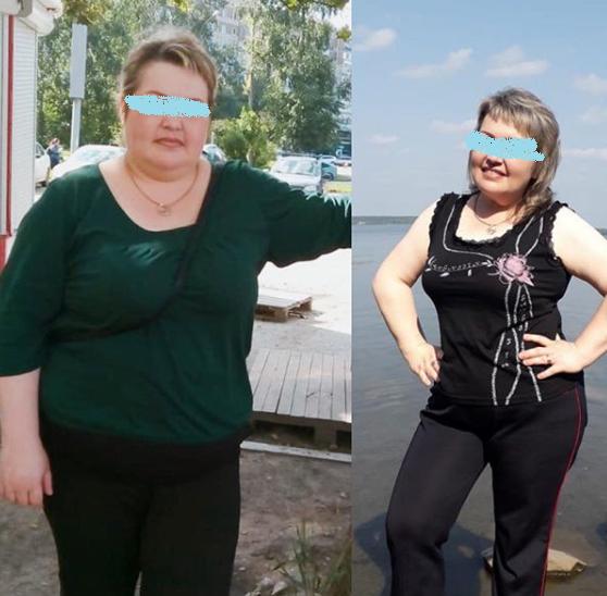 Фото Помощь в похудении! 1