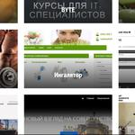 Сайт под ключ / лендинг / разработка сайта / создание сайта