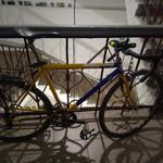 Вело курьер