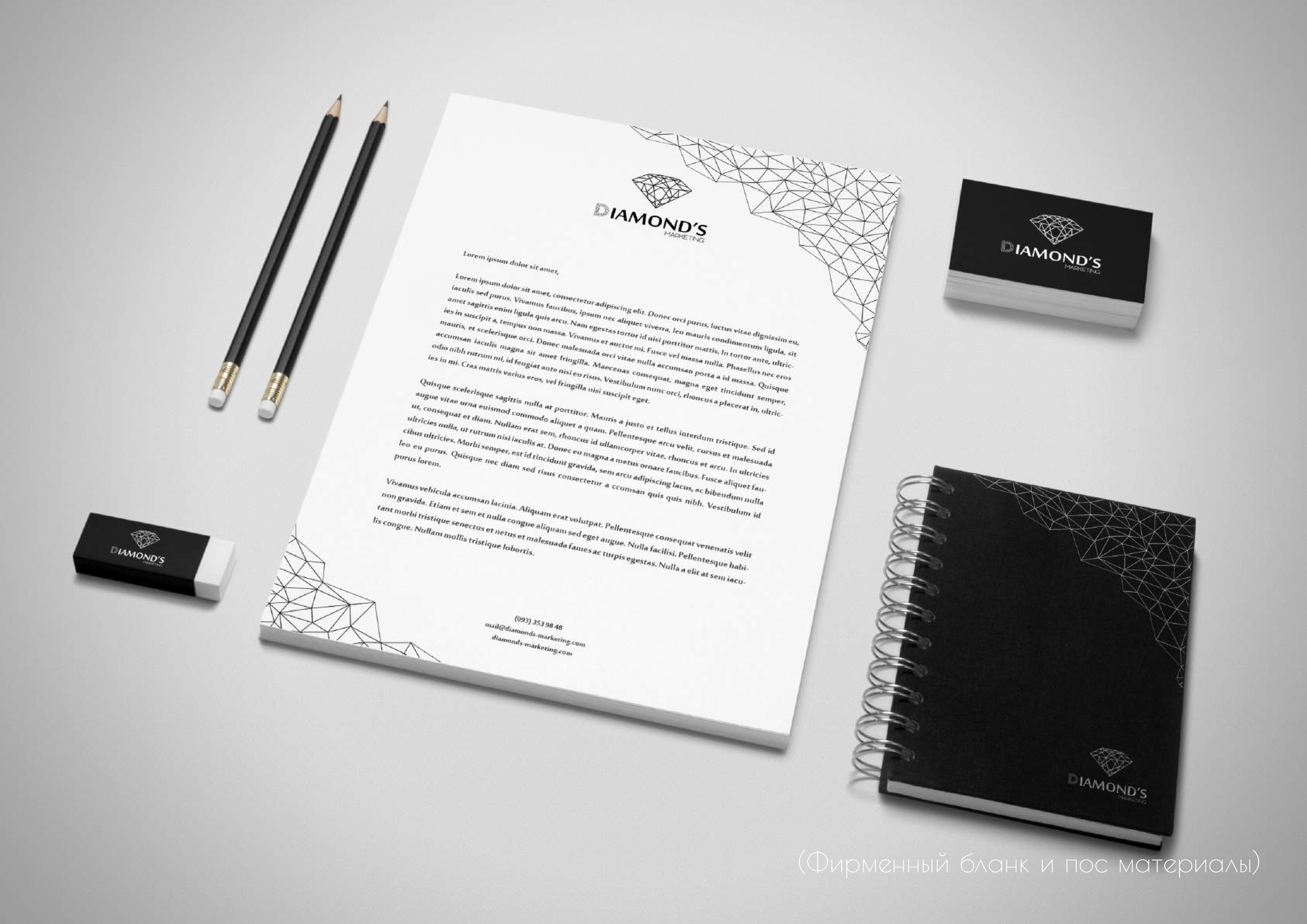 Фото Разработал фирменный бланк и пос материалы для студии интернет-маркетинга.   Срок реализации: 3 рабочих дня.