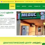 Создание сайтов в Полтаве.Техподдержка