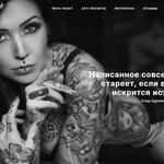 Сайт визитка - создание и разработка от 2000 грн