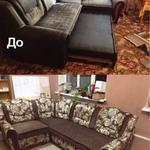Перетяжка мебели. Бесплатный замер. Делаем хорошо и недорого.