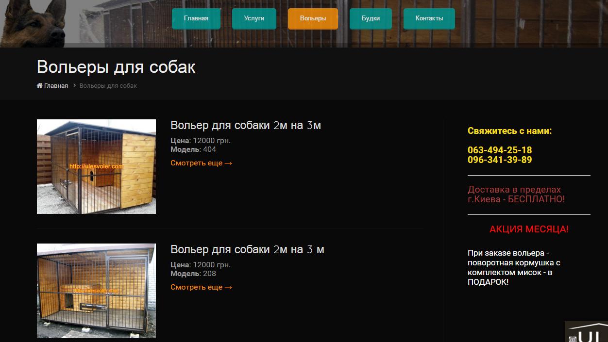 Фото Создание вебсайта совместно с заказчиком :) Доработка шаблона, прописывание своих функций, настройка импорта, оптимизация работы.