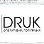 Разработка и отрисовка логотипов любой сложности