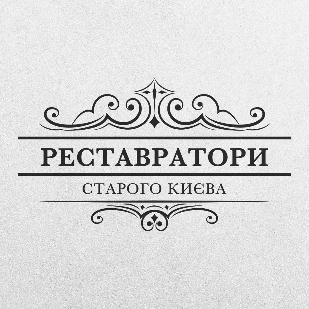 Фото Логотип для компании, занимающейся реставрацией ценностей, Киев