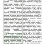Перевод с/на английский и немецкий различных документов