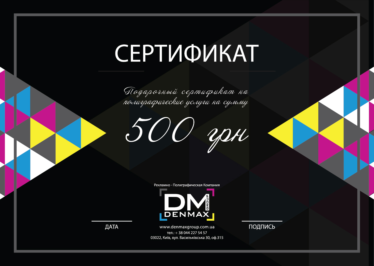 Фото  Дизайн сертифікат