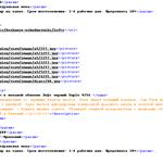 Создать Прайс для розетки xml Создание прайса yml