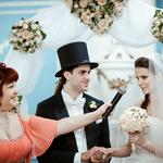Тамада -ведущая на свадьбу , юбилей , корпоратив