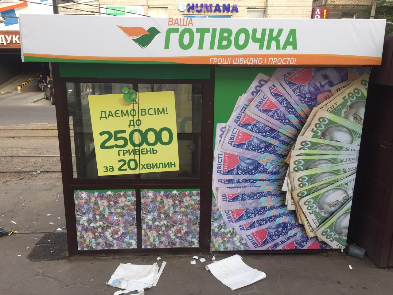 Фото Оформление витрин Харьков  3