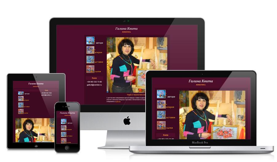 Фото Сайты для творческих людей и коллективов 5