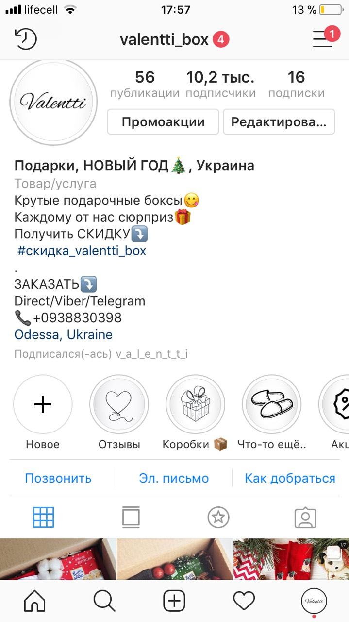 Фото Продвижение/Обучение SMM (реклама в соц.сетях) 2