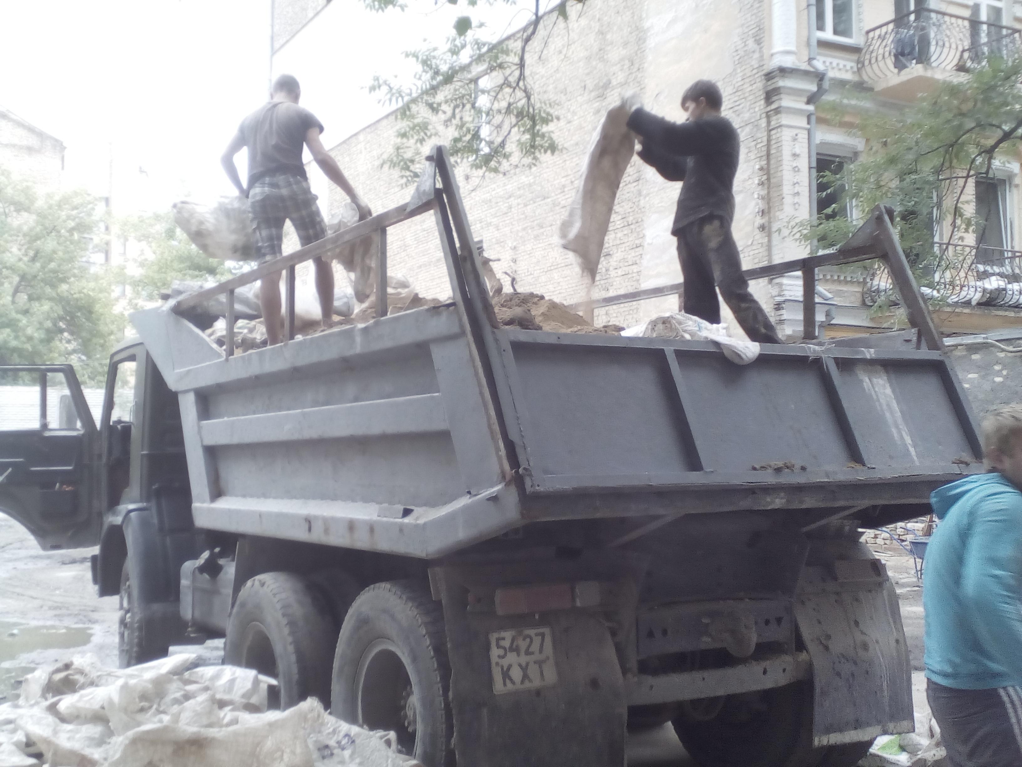 Фото Вывоз мусора