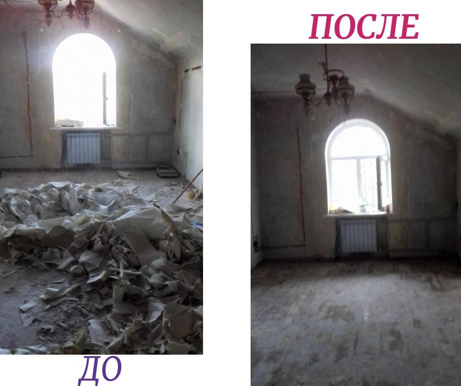 Фото Уборка квартиры от строительного мусора 14.07.18
