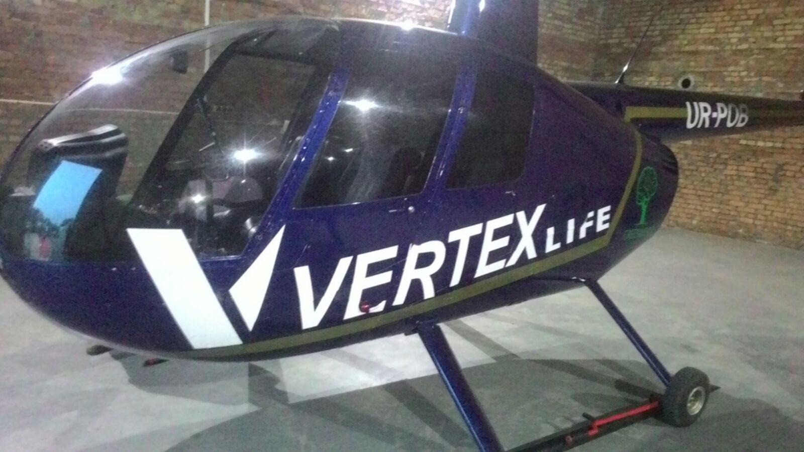 """Фото Брендирование вертолета """"VERTEXlife"""" Киев гидропарк"""
