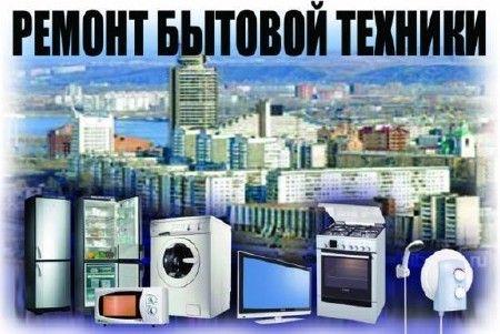 Фото Ремонт стиральных машин любой сложности с гарантией 1