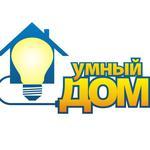 IP домофонные системы  Умный дом
