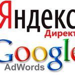 Настройка контекстной рекламы