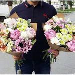 Доставка цветов по адресу