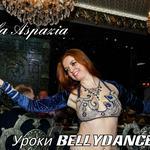 Уроки Восточного танца Bellydance. Східні танці. Вишгород. Школа танцев. Танец живота