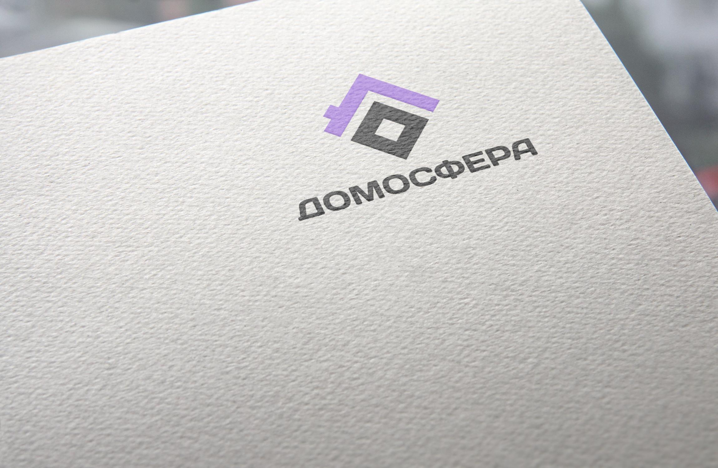 Фото Разработка эффективного логотипа  4