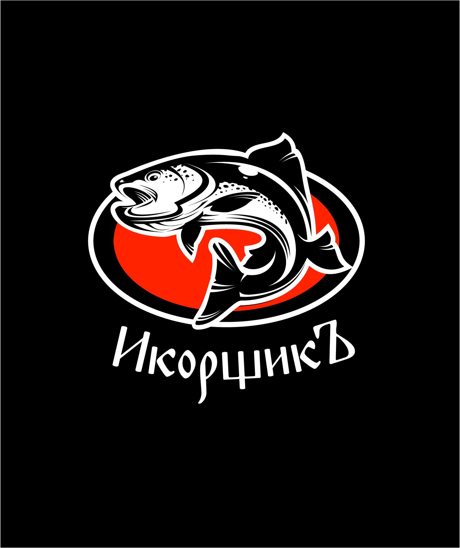 """Фото Логотип для ТМ """"ИкорщикЪ"""""""