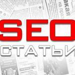 Размещение 900 статей с прямой ссылкой на Ваш сайт