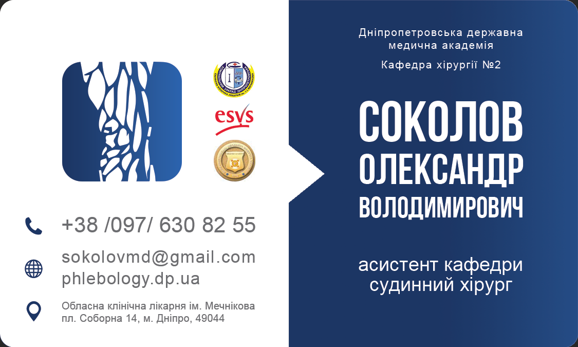 Фото Разработка логотипа и дизайн визитной карточки Срок выполнения: 2 дня